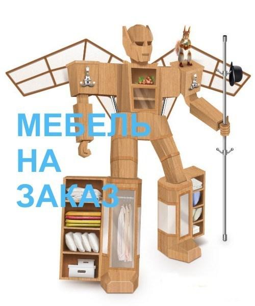 tashtagol.wcli.ru